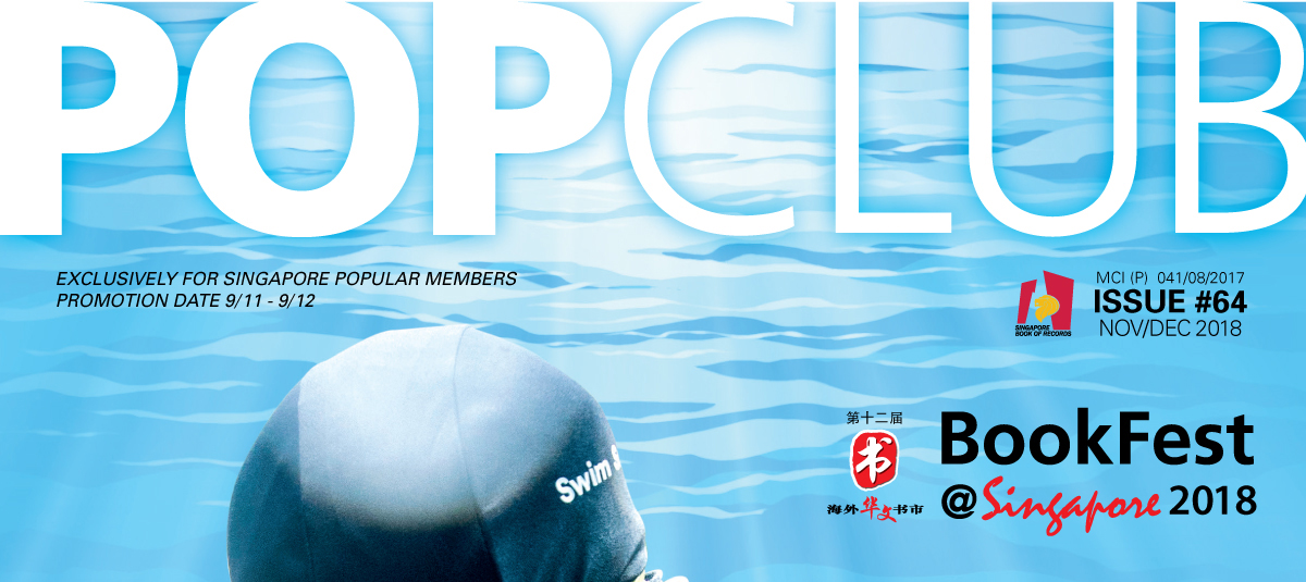 POPClub Magazine cover