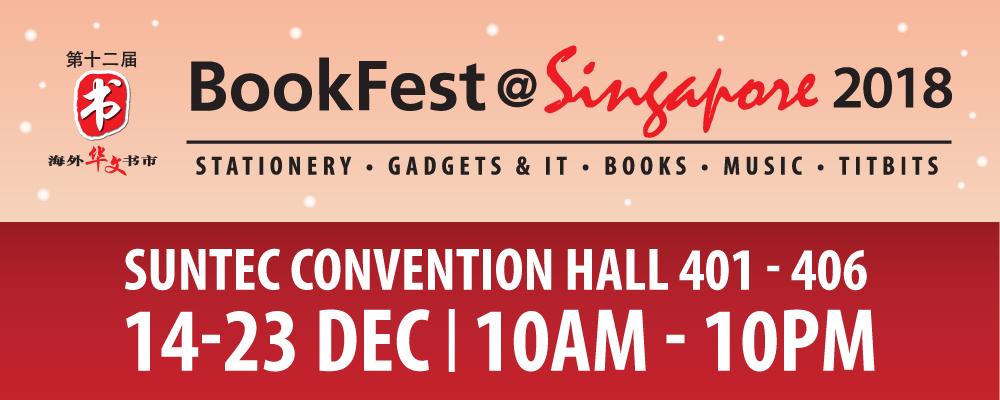 BookFest@Singapore 2018